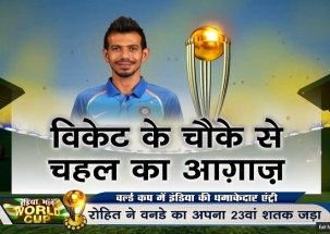 How Chahal, Rohit got India off to a winning start in World Cup 2019