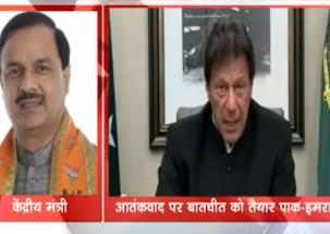 Islamabad Videos - Latest News, Photos, Videos on Islamabad