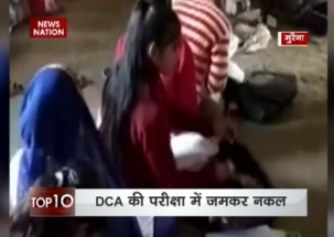 Students caught cheating in DCA exam in MP's Morena