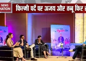 Exclusive conversation with Star cast of movie- 'De De Pyaar De'