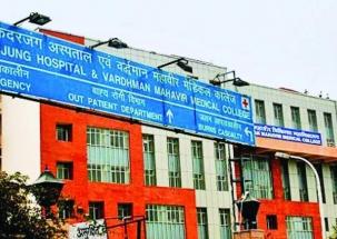 Emergency services affected on day 2 of doctors' strike at Safdarjung Hospital