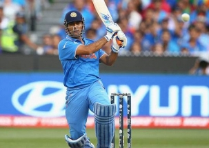 Team India's superstar Mahendra Singh Dhoni is back with a bang