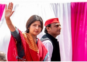 Lady Leader: A look back at Dimple Yadav's political journey