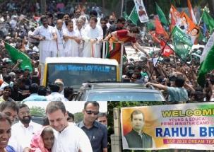 Pakistani flags shown in Rahul Gandhi Wayanad roadshow? Reality check