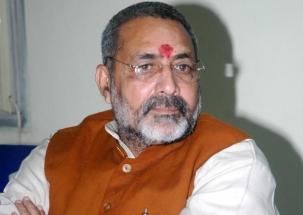 BJP leader Giriraj Singh on Monday sought renaming of Bihar