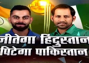IND vs PAK: Rohit's stellar innings helped India build huge total