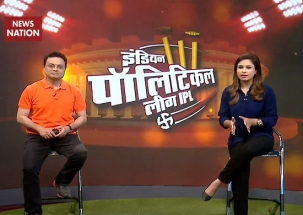 Indian Political League: Poll developments with flavour of cricket
