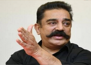 Polls 2019: Terrorists abound in all religions, says Kamal Haasan