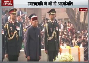Gandhi death anniversary: Prez Kovind pays tribute to Bapu at Rajghat