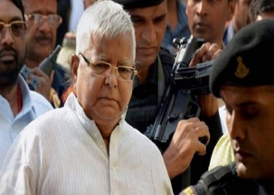 IRCTC scam: Bail granted to Lalu Yadav's family, RJD chief to appear court on November 19