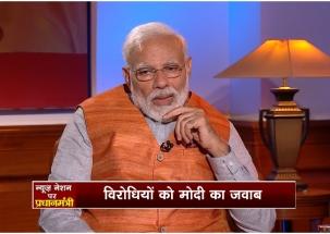 PM Modi Exclusive: 'Have always taken pro-democracy actions'