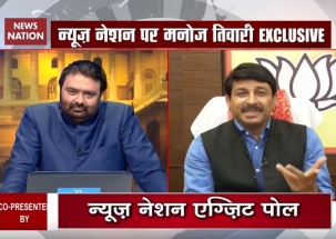Exclusive: BJP leader Manoj Tiwari targets opposition with this song