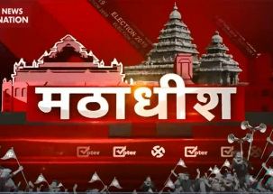Mathadhish: Why Dera Sachkhand Ballan is politically significant