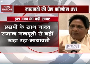 We are on break, for now - What Mayawati says on SP-BSP breakup
