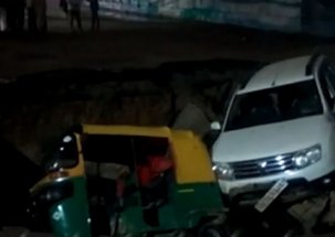Speed News: Road caves in near Metro station in Delhi's Shahdara