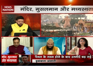 Will formula for Ram temple come out before General Elections?