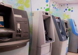 3 min news: Police arrests ATM thief in Bharatpur