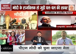 Mega coverage of NDA's preparation for forming government