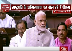 Why PM Modi mentioned Wayanad, Rae Bareli in his speech in RS