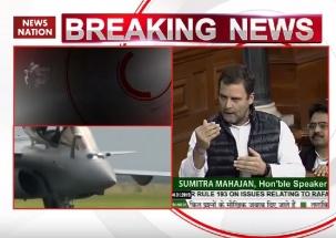 PM Narendra Modi is directly involved in Rafale Scam: Rahul Gandhi in Lok Sabha