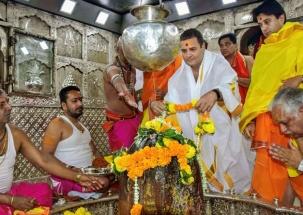 Rahul Gandhi offer prayers at Mahakaleshwar Temple in Ujjain ahead of MP elections