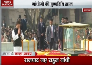 Rahul Gandhi pays tribute to Mahatma Gandhi on his death anniversary