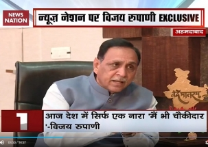 Exclusive Interview: What Gujarat CM Vijay Rupani said on Article 370