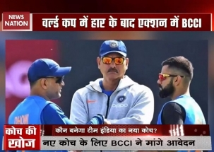 BCCI invites applications for coach, who can replace Ravi Shastri?
