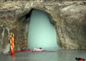 Amarnath Yatra 2019: Watch first look of holy Shiva Lingam