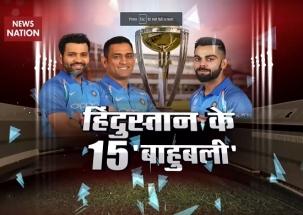 Stadium: Can Kohli's 15-man squad win ICC Cricket World Cup 2019?