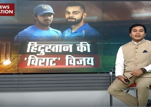 Stadium: Kohli's 40th century powers India to win 500th ODI