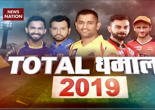 Total Dhamaal 2019: KXI Punjab beat SRH by 6 wickets