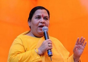 No force can displace Ram Lalla: Uma Bharti on Ayodhya case