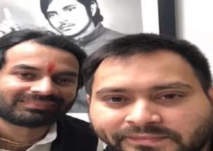 Amid rumours of rift, Tejashwi Yadav meets Tej Pratap Yadav
