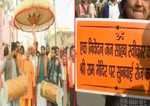 Ayodhya Dispute: Protests outside Supreme Court over repeated adjournments