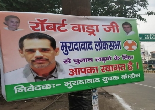 All in time, businessman Robert Vadra's hint to join politics