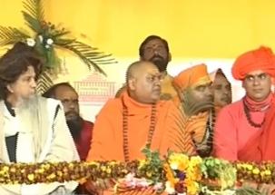 Two-day VHP Dharma Sansad fro Ram temple kicks off in Prayagraj
