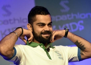 Stadium: Cricket Australia's secret plan for Indian skipper Virat Kohli