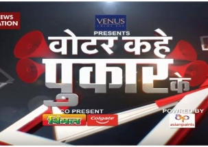 What's on the mind of Mumbai North-Central seat voters, watch here