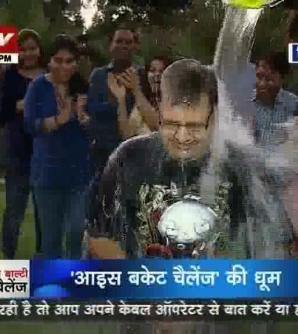 Delhiites take 'Ice Bucket Challenge'