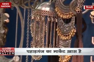 Shopping Time: Delhi's Paharganj market is a delight for shopaholics