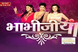 Bhabijiiyaan have planned to make themselves beautiful in in the soap