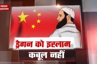China detains 1,20,000 Muslim Uighurs in re-education camps