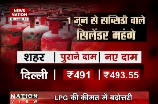 Nation View: After relentless fuel price hikes, inflation hits LPG cylinders