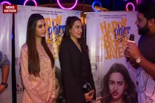 NN Exclusive | Sonakshi Sinha, Diana Penty, Jassi Gill share their experience from Happy Phirr Bhag Jayegi