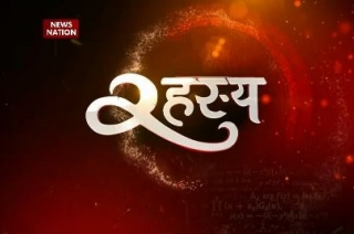 Rahasya: 'A stone that sounds like a metal'
