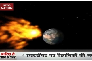 Four asteroids on course to make a collision with Earth?