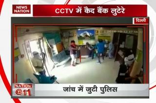 Delhi: Bank cashier shot dead, investigation underway