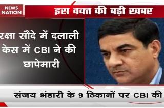 CBI raids Sanjay Bhandari's residence in Pilatus aircraft deal