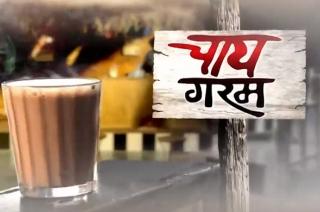 Chai Garam: Satyadev Pachauri replaces Murli Manohar Joshi in Kanpur